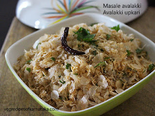Masale avalakki recipe in Kannada