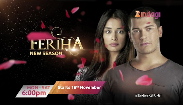 Feriha New Season 2016-17