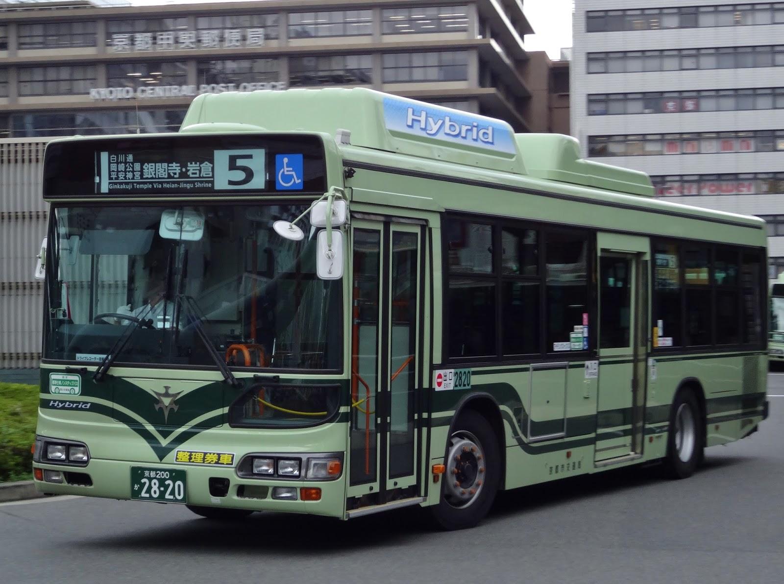 広島のバス: 京都市交通局 京都200か2820