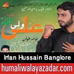 http://www.humaliwalayazadar.com/2015/09/irfan-hussain-banglore-nohay-2016.html