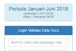 Cek Info GTK tanpa melalui sim PKB saat ini