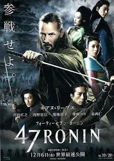47 Ronin (2013) – 47 โรนิน มหาศึกซามูไร [พากย์ไทย]