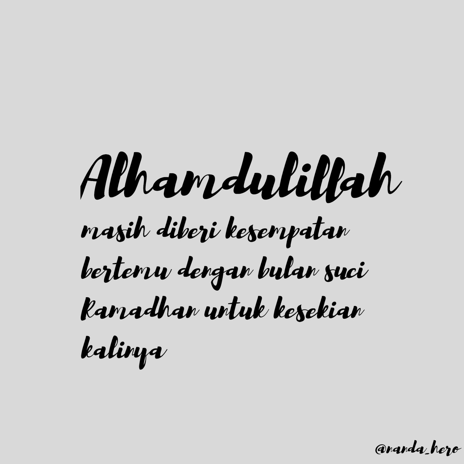 kata ucapan syukur masih dipertemukan denga bulan suci ramadhan