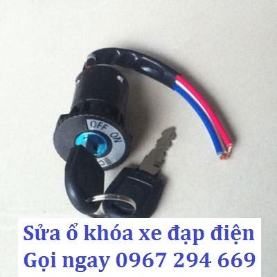 Dịch vụ sửa ổ khóa xe đạp điện giá rẻ nhất có bảo hành