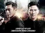 Download Film Line Walker (2016) WEB-DL Subtitle Indonesia