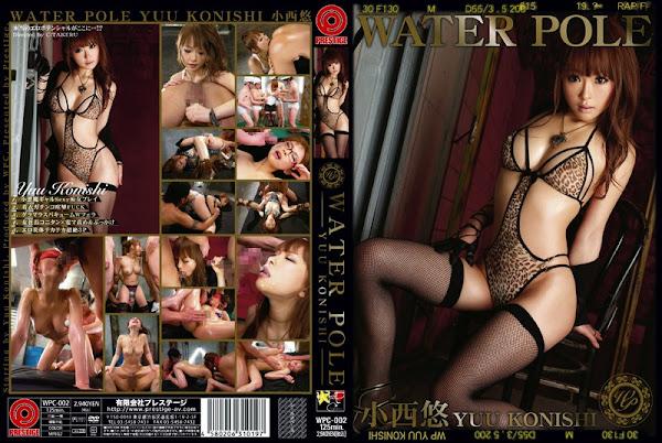 [WPC-002] WATER POLE 02 – Konishi Yuu_หนังโป๊เต็มแผ่น