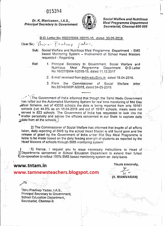 Noon Meal Programme -Mid Day Meals SMS Send Daily Basis-Fullest Co-operation to Rollout 100% on Daily basis-SMS Based Monitoring System-Involvement of School Head Master Regarding- Social welfare Department & School Education Dept -Secretary Letter