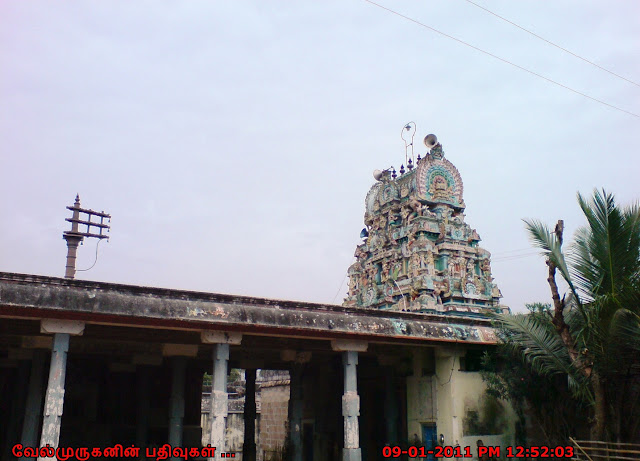 Thirunallam Shiva Temple