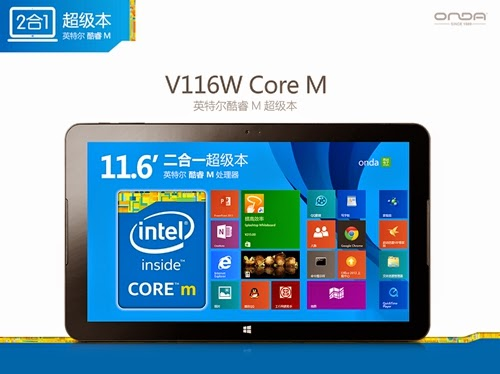 POMP: Onda V116w Core M tablet specs and release date exposure