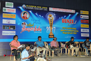 Benze Vaccations Club Alandur Fine Arts Awards 2017 Stills  0026.jpg