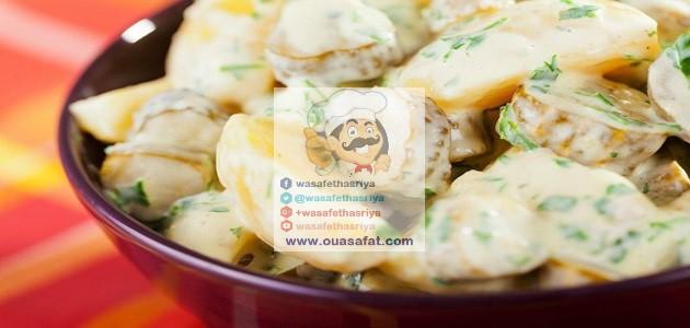 البطاطا مع الصلصة البيضاء