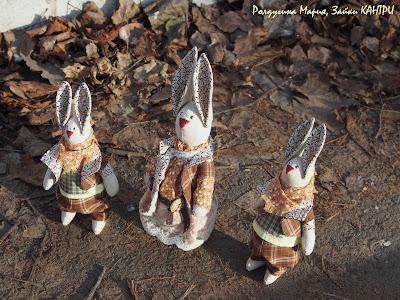 стильные зайцы