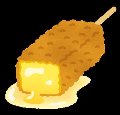揚げバターのイラスト