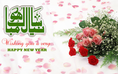 FREE happy new year greetings images hd pics photos pictures 2017 in urdu wishes cards download
