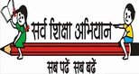 www.govtresultalert.com/2018/01/ssa-koraput-recruitment-career-latest-sarva-shiksha-abhiyan-jobs-sarkari-naukri.