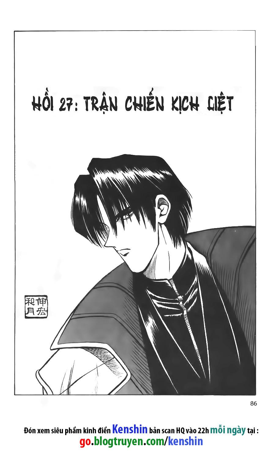 Rurouni Kenshin chap 27 trang 3