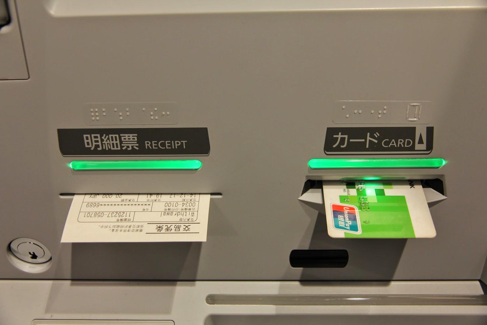 林公子生活遊記: 日本 銀行 ATM 銀聯 提款 (香港提款卡 在 日本櫃員 機提款) 郵局 便利店 全家 7-11 均可提款 visa ...