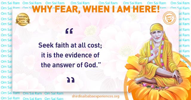 Prayers Needed - Anonymous Sai Devotee