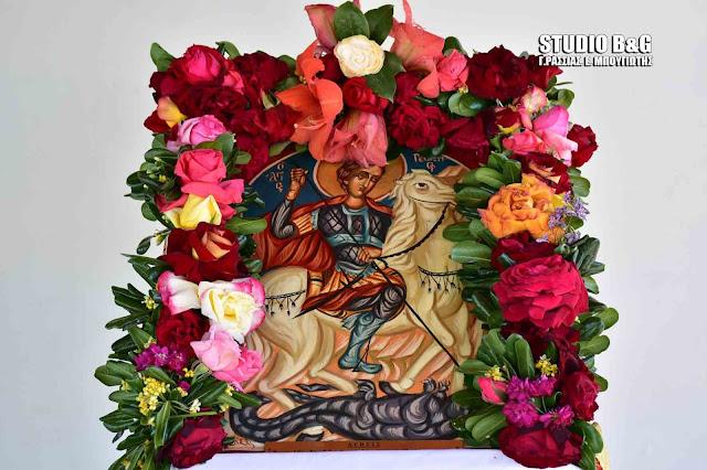Ναύπλιο: Θεία λειτουργία για την εορτή του Αγίου Γεωργίου στα Λευκάκια