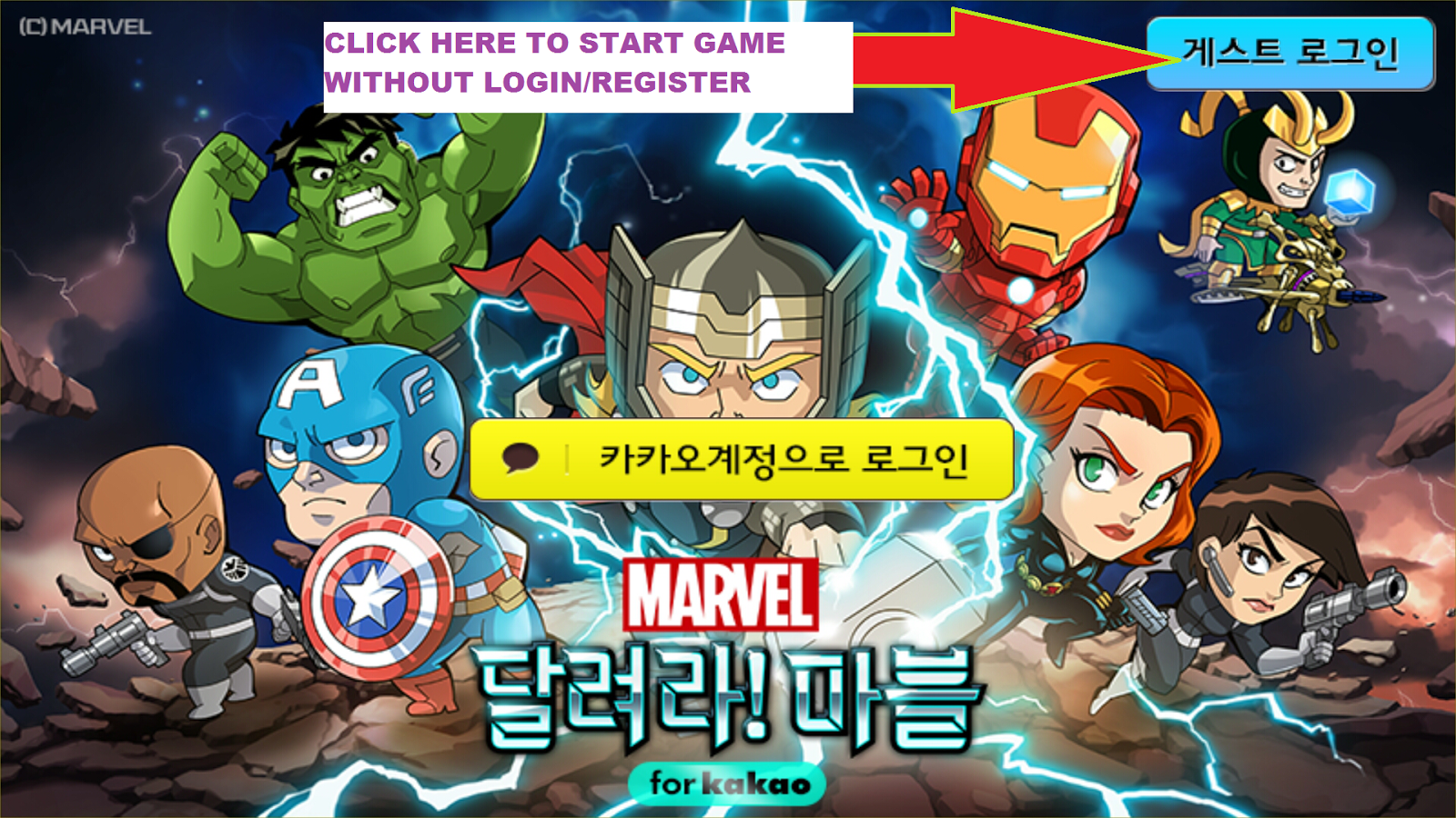 download apk game android iron man 3 offline