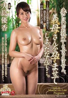 JUY-799 Oshima Yuka Hot-spring Trip 2 Nights