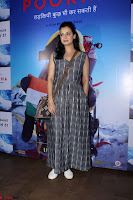 Dia Mirza with Star Cast of MOvie Poorna (2) Red Carpet of Special Screening of Movie Poorna ~ .JPG
