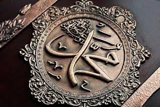 Teks Lirik Qasidah Ya Arhamarrohimin Arab dan Artinya