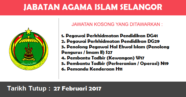 Jawatan Kosong di Jabatan Agama Islam Selangor (JAIS)