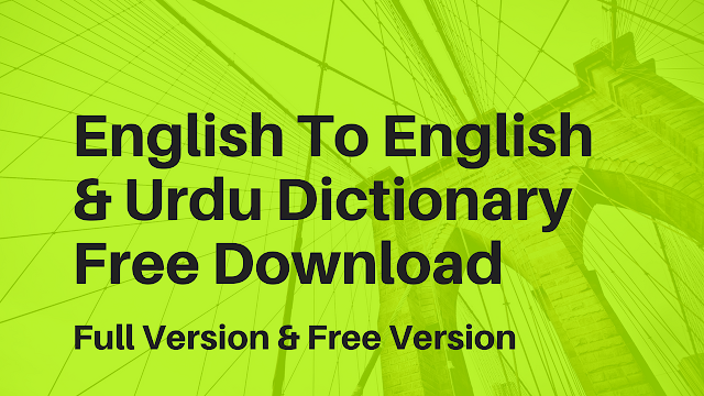 English-To-English-and-Urdu-Dictionary-Free-Download