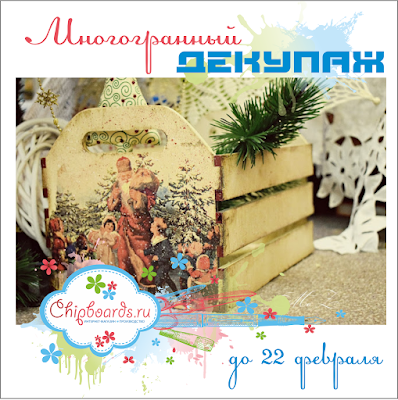 http://www-chipboards-ru.blogspot.ru/2018/01/blog-post_23.html