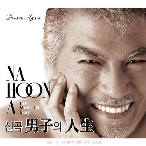 NA HOON A – Dream Again