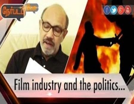 Film industry and the politics… 21-04-2017 Puthiya Thalaimurai Tv