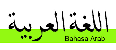 Download RPP Bahasa Arab MTs Kurikulum 2013 Kelas IX