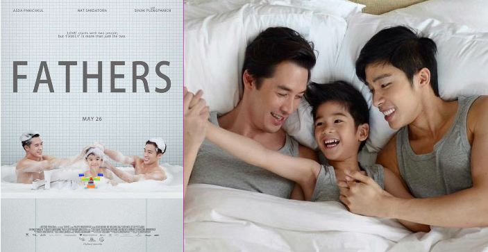 Padres, película