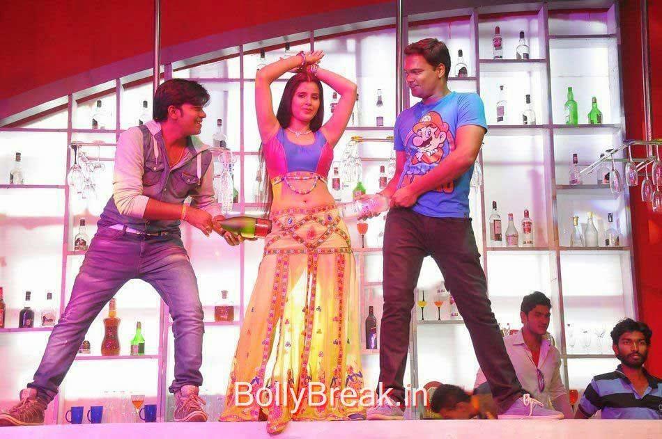 Prince-Where Is Vidyabalan Movie Photo Gallery,  Jyothi Seth Navel Photo Gallery from where is VidyaBalan movie