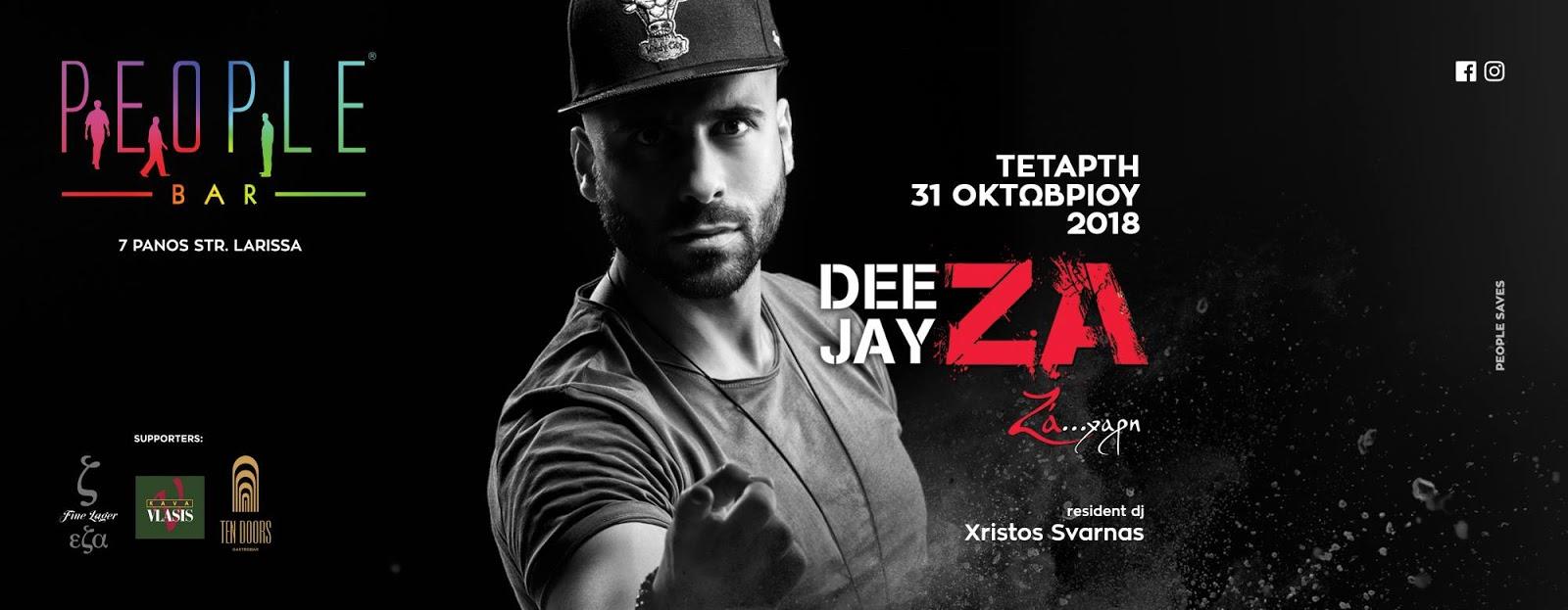Βράδυ Τετάρτης με τον DJ ZA στο PEOPLE