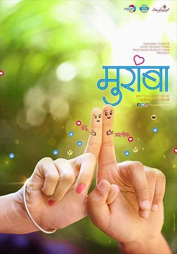 Muramba 2017 Marathi Full Movie Download