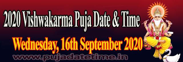 2020 Vishwakarma Puja Calendar