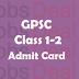 GPSC Class 1 2 Admit Card 2017 – Gujarat Section Officer, Mamlatdar