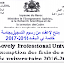 منح الإعفاء من رسوم التسجيل بجامعة خاصة في الهنـــــد (2016-2017)