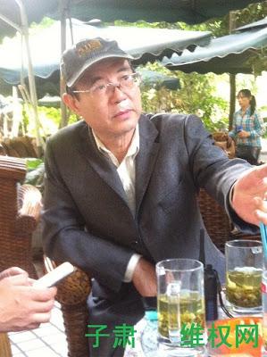中共党员、云南省委党校退休老师子肃发表致十九大建议后 目前已被收监在成都第二看守所