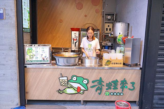 DSC05941 - I Plaza愛廣場│一中商圈青蛙來了試營運,蛙蛋紅豆鮮奶與蛙蛋粉圓冰