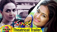 Watch Maanja 2016 Telugu Movie Trailer – Avika Gor, Esha Deol, Kishan SS Youtube HD Watch Online Free Download