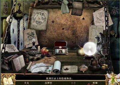 覺醒2:落月森林中文版,很棒的動作冒險遊戲!