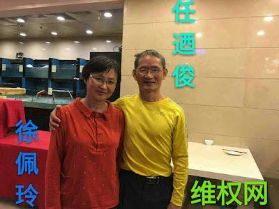 上海公民任迺俊遭拘留 家属至今未收到任何法律文书(图)