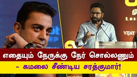 Anything Should be say in FACE to FACE not in Twitter Says Sarathkumar | Annadurai Audio Launch