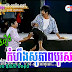 CTN COMEDY PERK MI [20 May 2014]