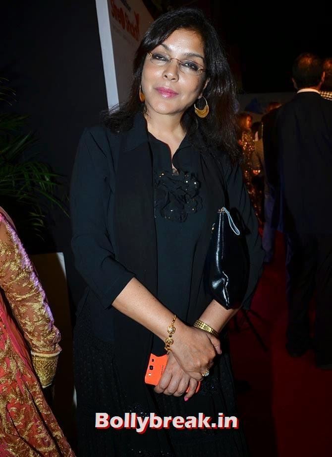 Zeenat Aman, Madhuri, Alia, Kajol at Stree Shakti awards