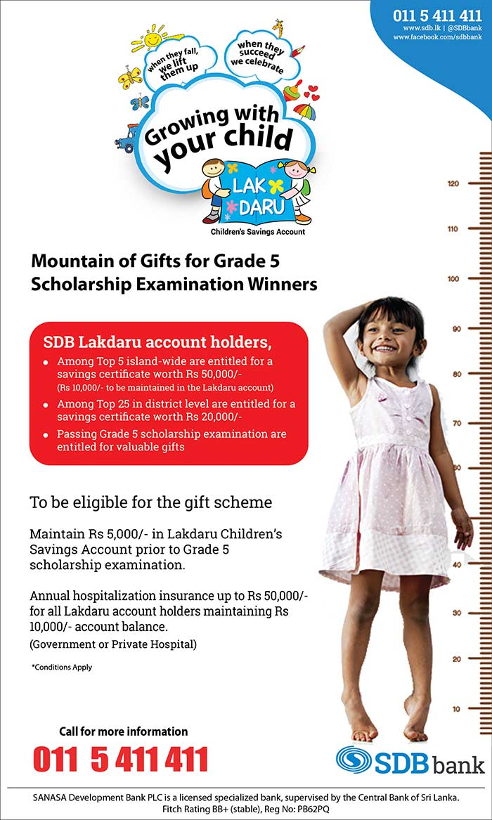 SDB bank offers Mountain of Gifts for Grade 5 Scholarship Examination Winners.