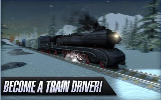 لعبة القطار